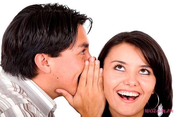 Женская психология для мужчин